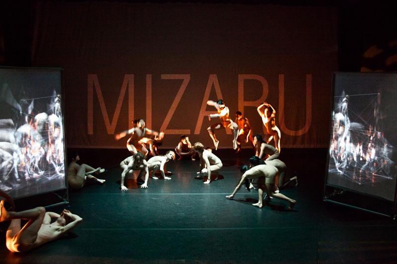 MIZARU Title